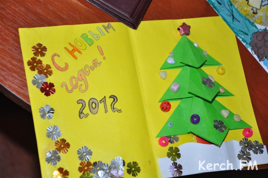 Конкурс моя новогодняя открытка