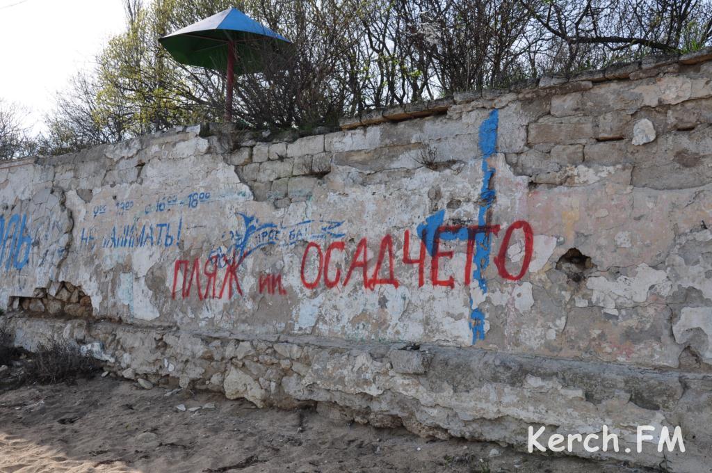 Член Крымского рескома КПРФ Степан Кискин посетил Керченскую специальную школу-интернат