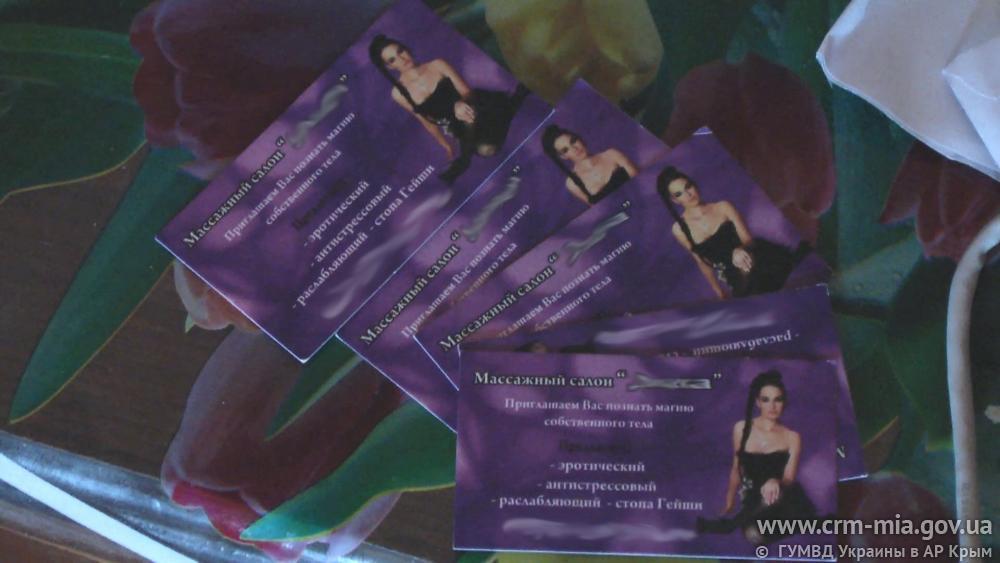 Борделя визитка
