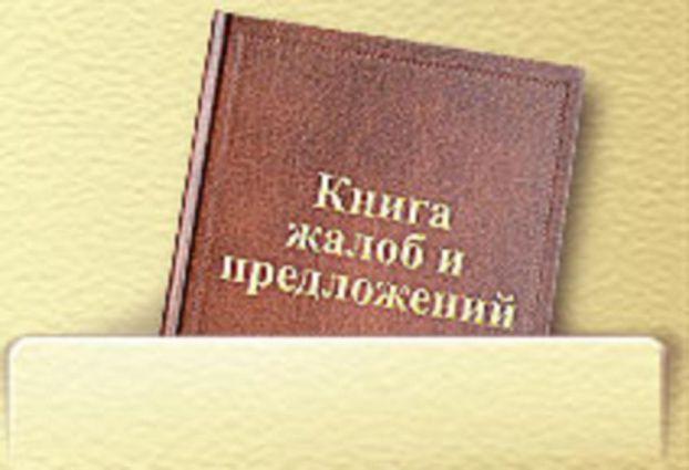 Заявление На Подмену Товара На Время Ремонта Образец