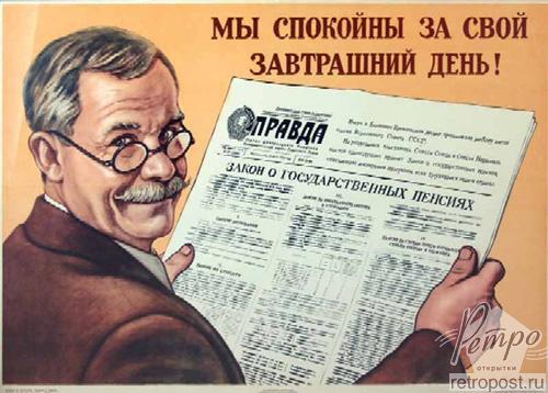 Фонды социального страхования в украине