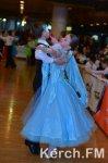 В Керчи пройдет конкурс спортивного бального танца «Танцующи <!--