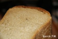 Керчане купили две булки хлеба с личинками