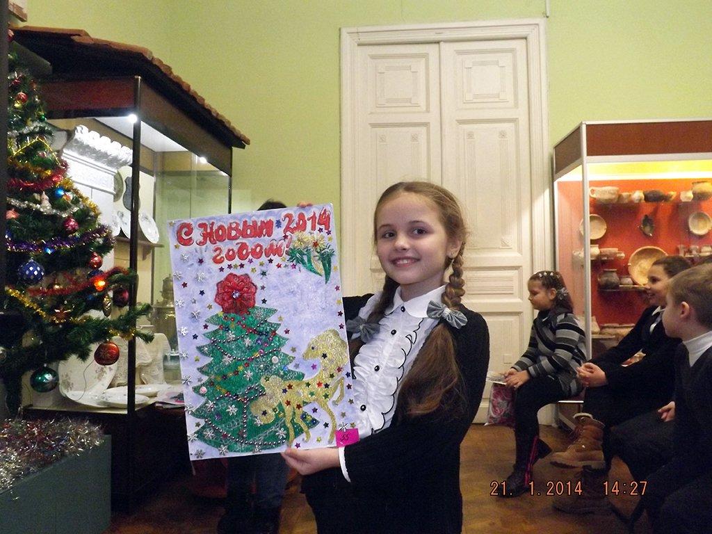 Конкурс новогодней открытки