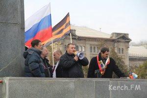 На митинге в Керчи призвали к отсоединению Крыма