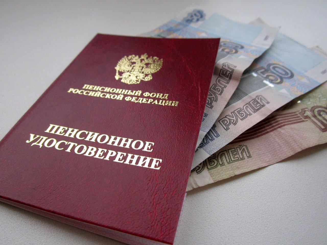 Предусмотрена ли доплата к пенсии в 2020 году для тех, кто менее 10 лет прописан в Москве