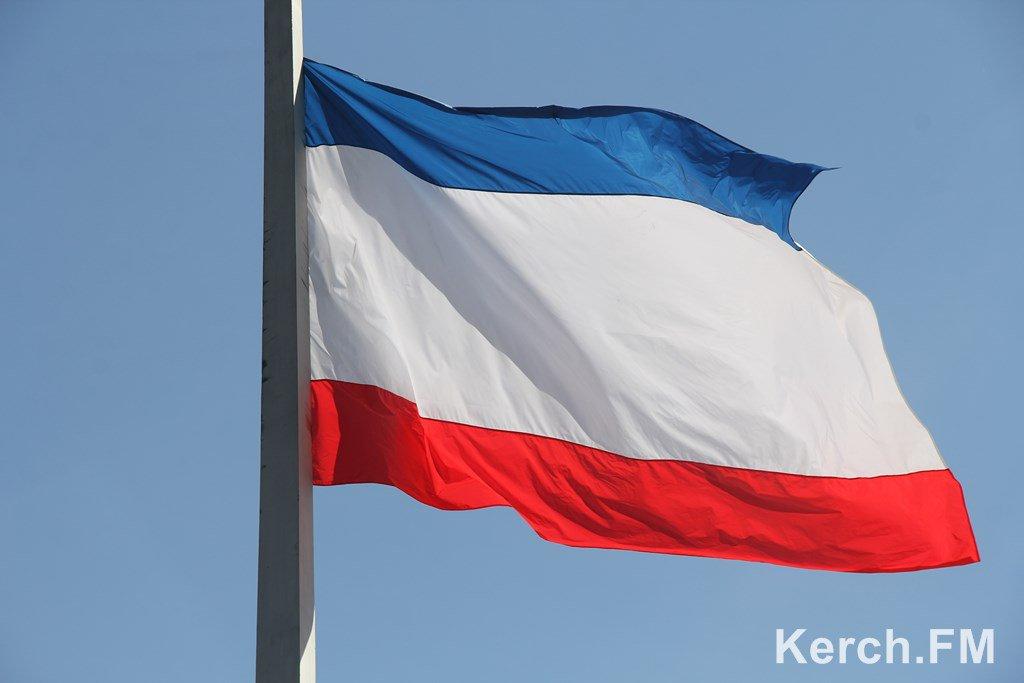 облегчить флаг республики крым фото стояли стаканчики