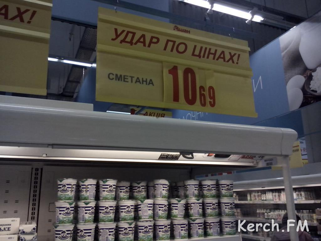 Цены в Керчи и в Киеве. КрымФАН.