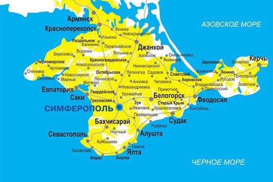 765764f2850d Роскомнадзор заблокирует сайт Общества защиты прав потребителей за  публикацию о Крыме