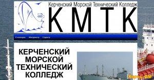1436024922_kolledzh-y-1600x1200.jpg