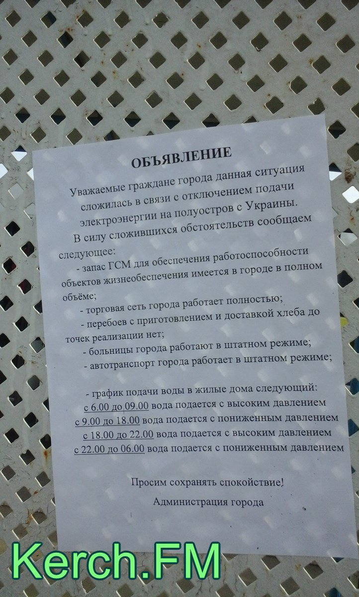 Порошенко подписал закон об одноразовой денежной помощи волонтерам и добровольцам, которые были ранены в АТО - Цензор.НЕТ 9489
