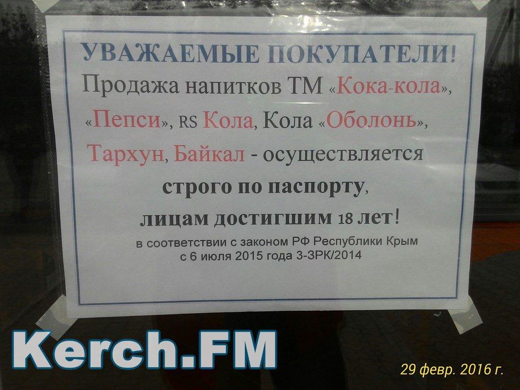 В конкурсе на должность главного архитектора Киева отобрано пять кандидатов, - специализированная комиссия - Цензор.НЕТ 8297