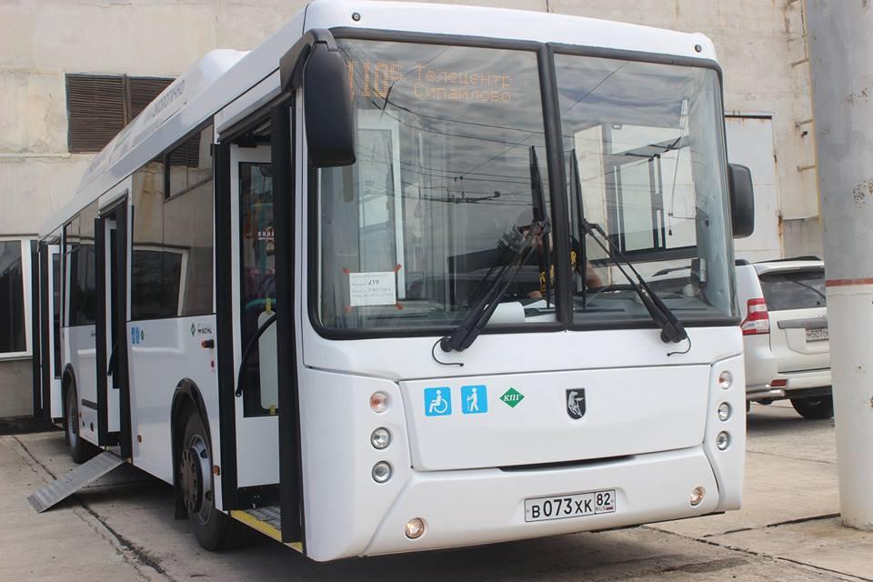 Новые автобусы большой вместимости выйдут намаршруты вКерчи всередине августа