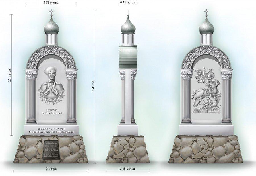 ВКерчи открыли 1-ый в Российской Федерации монумент барону Петру Врангелю