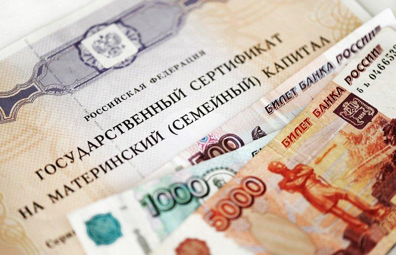Получить 25 тыс. изматеринского капитала ульяновцы смогут только доначала зимы