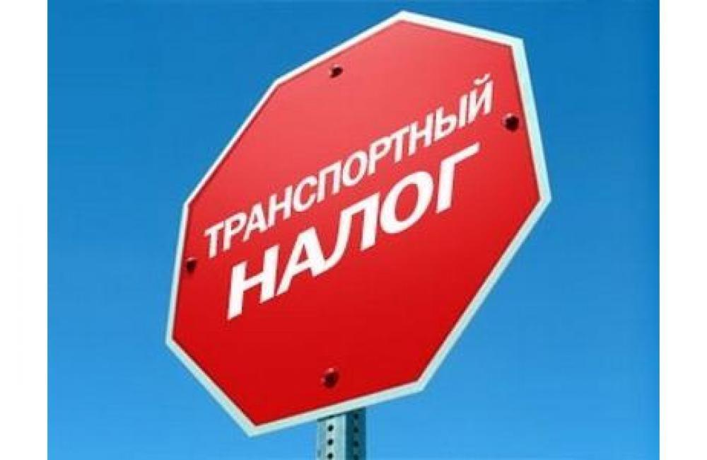 ВКрыму 205 тыс. владельцев автомобилей заплатят транспортный налог