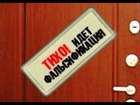 ВКерчи дали 3 года следователю-фальсификатору