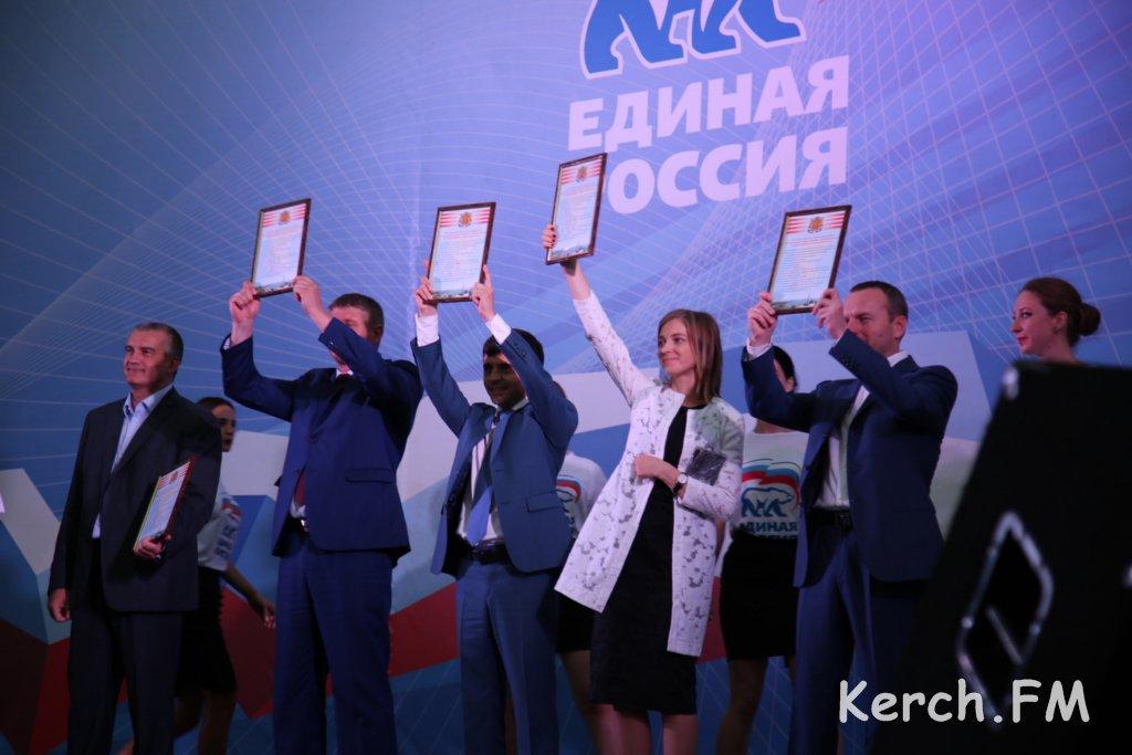США ввели санкции против депутатов Государственной думы отКрыма