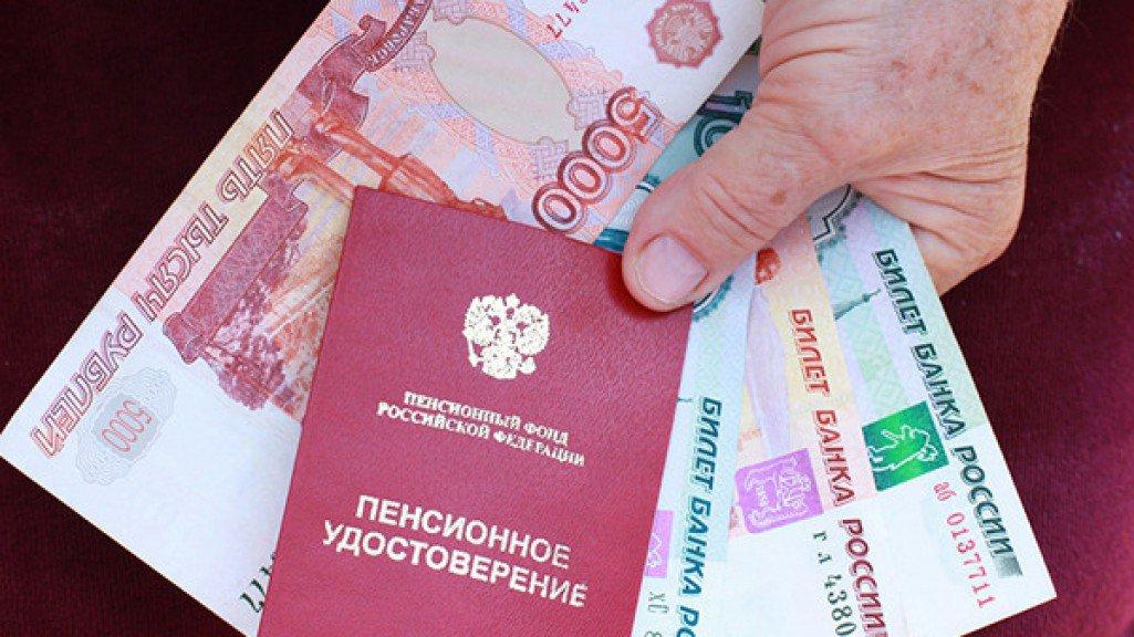Минимальная пенсия вКрыму возрастет практически на400 руб. в следующем 2017г.
