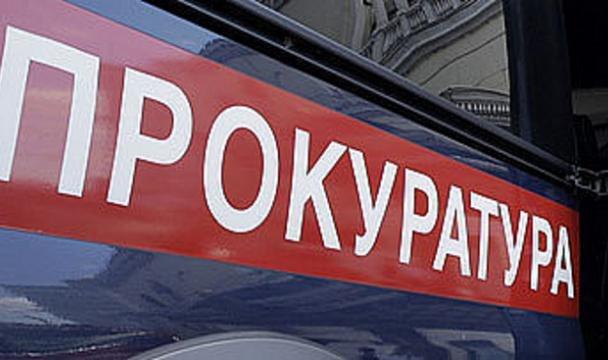 Восемь ташлинских сирот получили квартиры вновых домах Оренбуржья