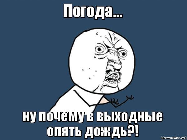 Крымский главк МЧС предупредил осильном ветре идождях ввыходные