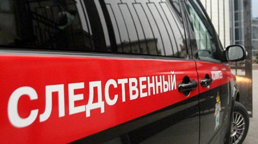 Соучастницу убийства вКрыму 23-летней давности поймал ивМурманске