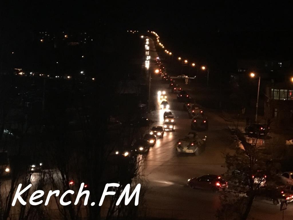 ВКерчи заметили большую колонну «Градов», танков иБТРов