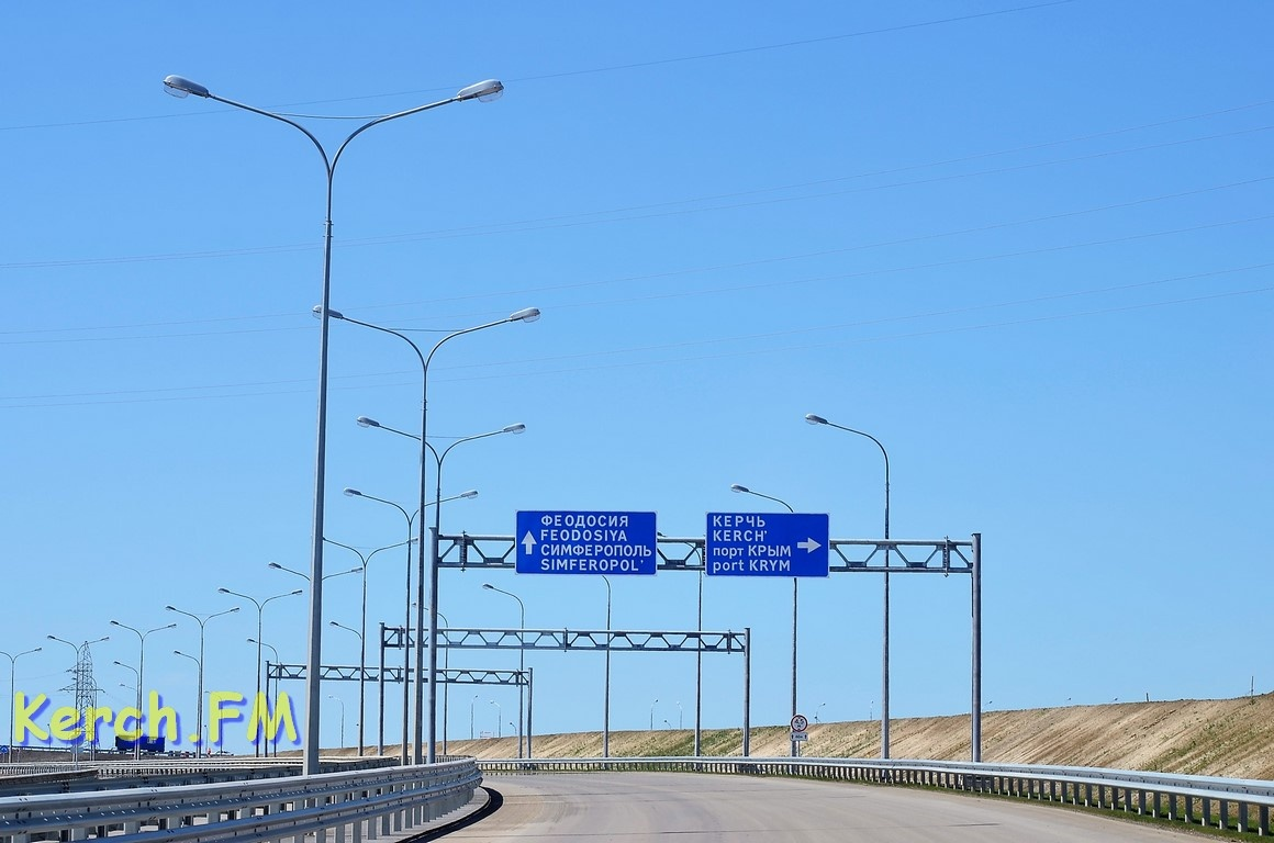 Завершено строительство автодорожной части Крымского моста— Полная готовность