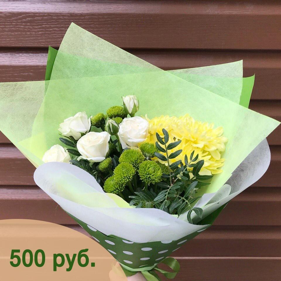 Летний, букеты 500 рублей цветы