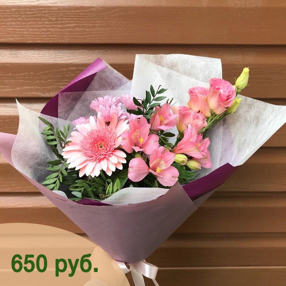 Цветов, букеты 500 рублей цветы