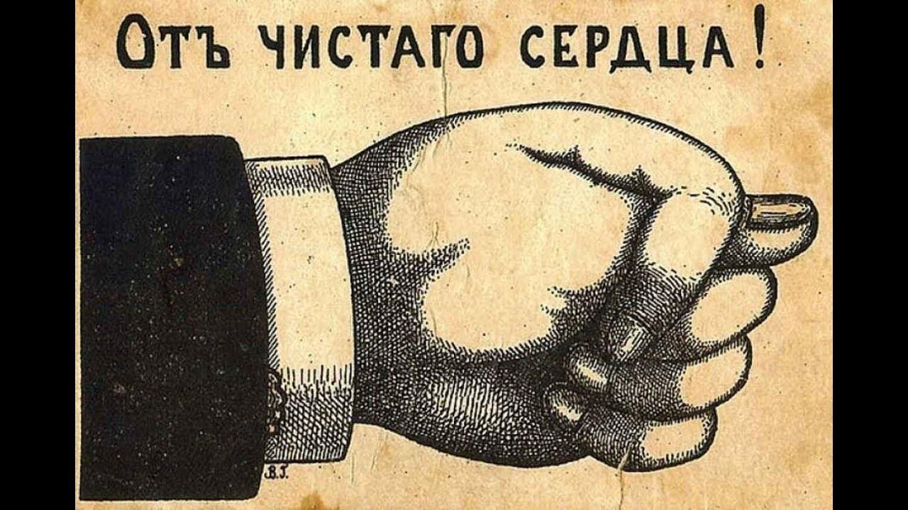 Думская фракцияЕР обсудит решение Поклонской голосовать против пенсионной реформы