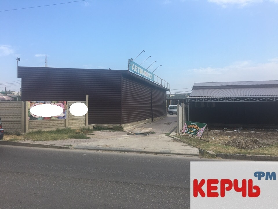 Кокаин Магазин Керчь Психоделики бот телеграм Димитровград