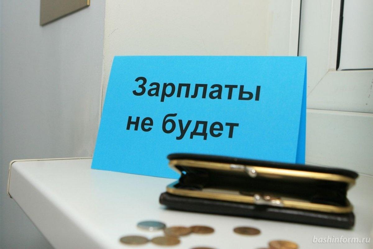 Картинки по запросу Крым задолженность по зарплате