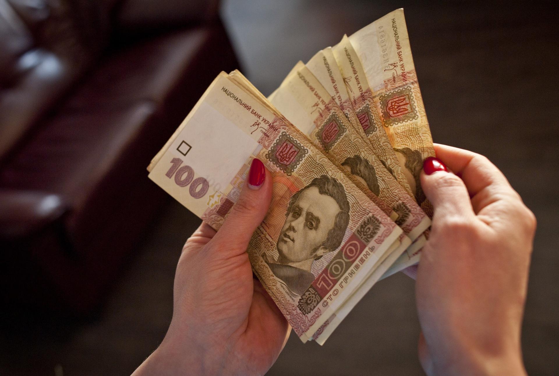 украинские деньги фото его фармакологическое воздействие