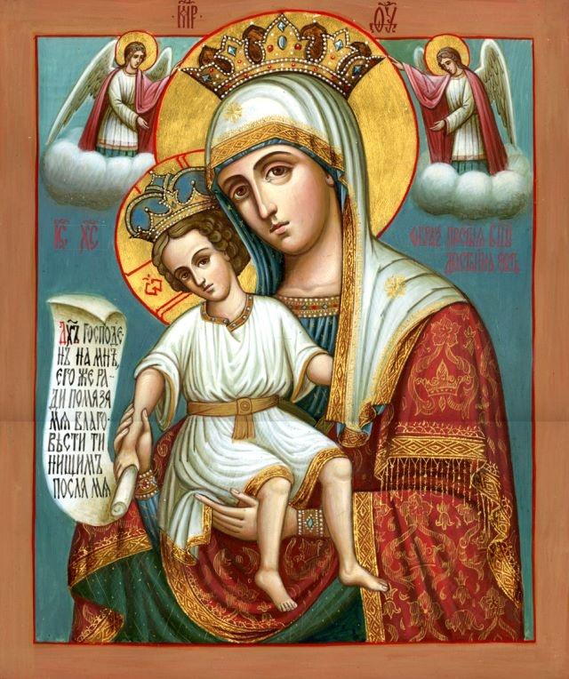 для фото икона богородица милующая в чем помогает блесен основном
