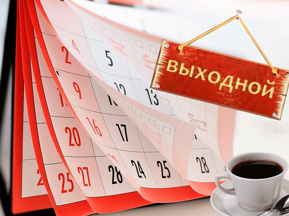 24июня вТуле состоится парад Победы | 28.05.2020 | День Победы