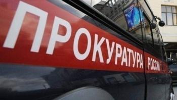 В Керчи оштрафовали руководителей школ за работников без справок о судимости