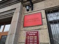 В Керчи назначили нового председателя городского суда