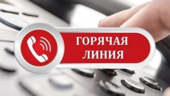 Роспотребнадзор Керчи открыл «горячие линии» по защите прав потребителей